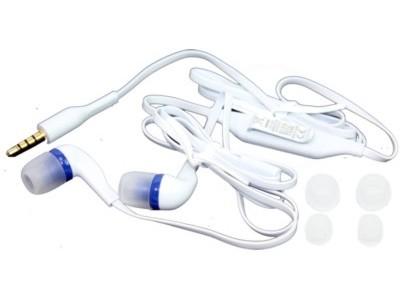 Гарнитура Nokia WH-205 белые (техническая упаковка) ― Доктор Мобил 55144c6cc0bda